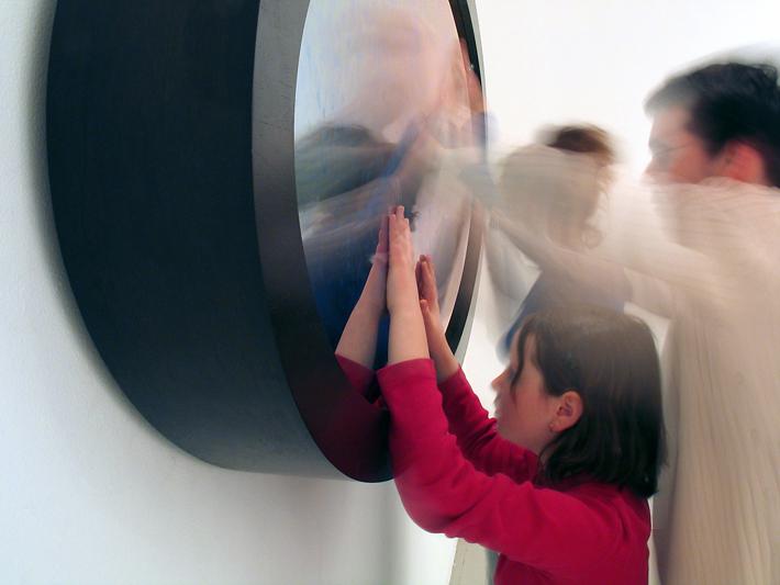 Les Errances de l'Žcho, miroir interactif, 2005